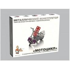 Детский металлический конструктор с подвижными деталями «Мотоцикл»