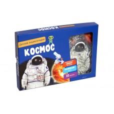 Космос. Детская энциклопедия с магнитами.