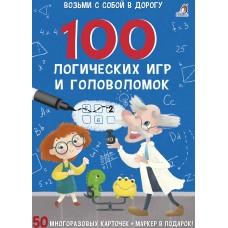 100 логических игр и головоломок. 5+